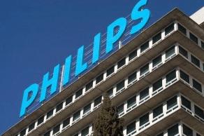 Rótulo de exterior luminoso de Philips